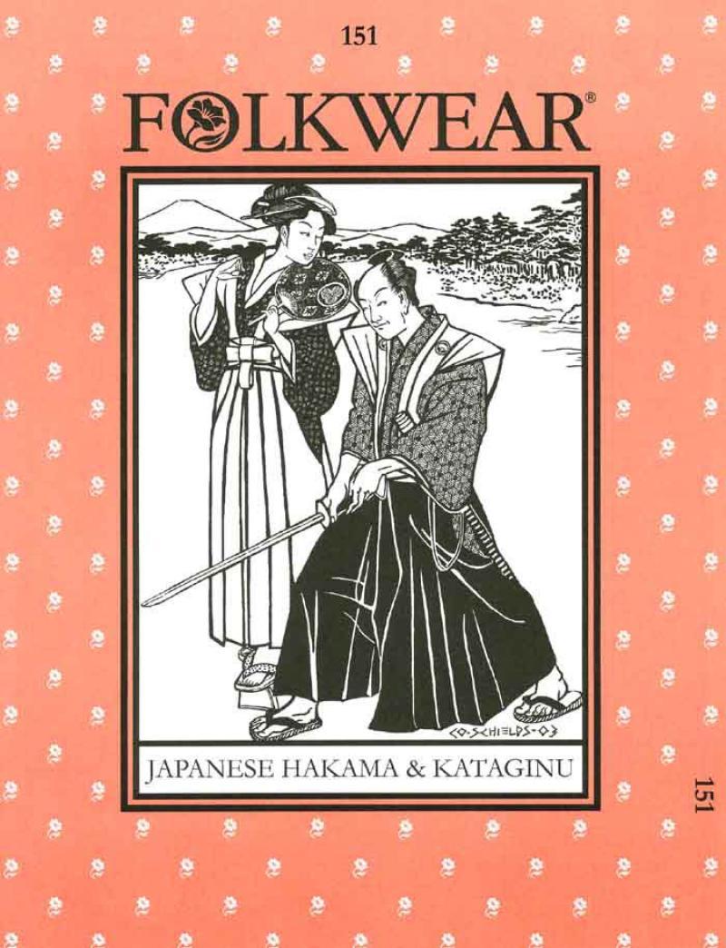 Japanese Hakama & Kataginu
