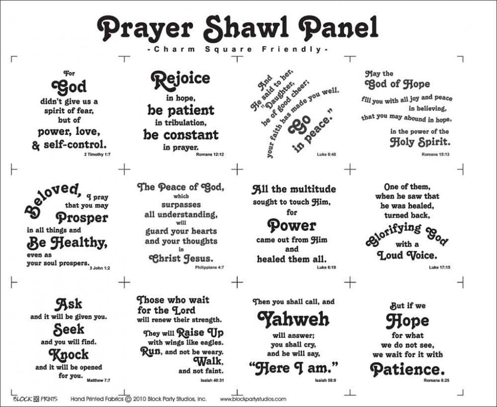 Prayer Shawl Quilt Fabric Panel 677