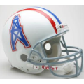 Houston Oilers Throwback 75-80 Riddell Full Size Authentic Football Helmet