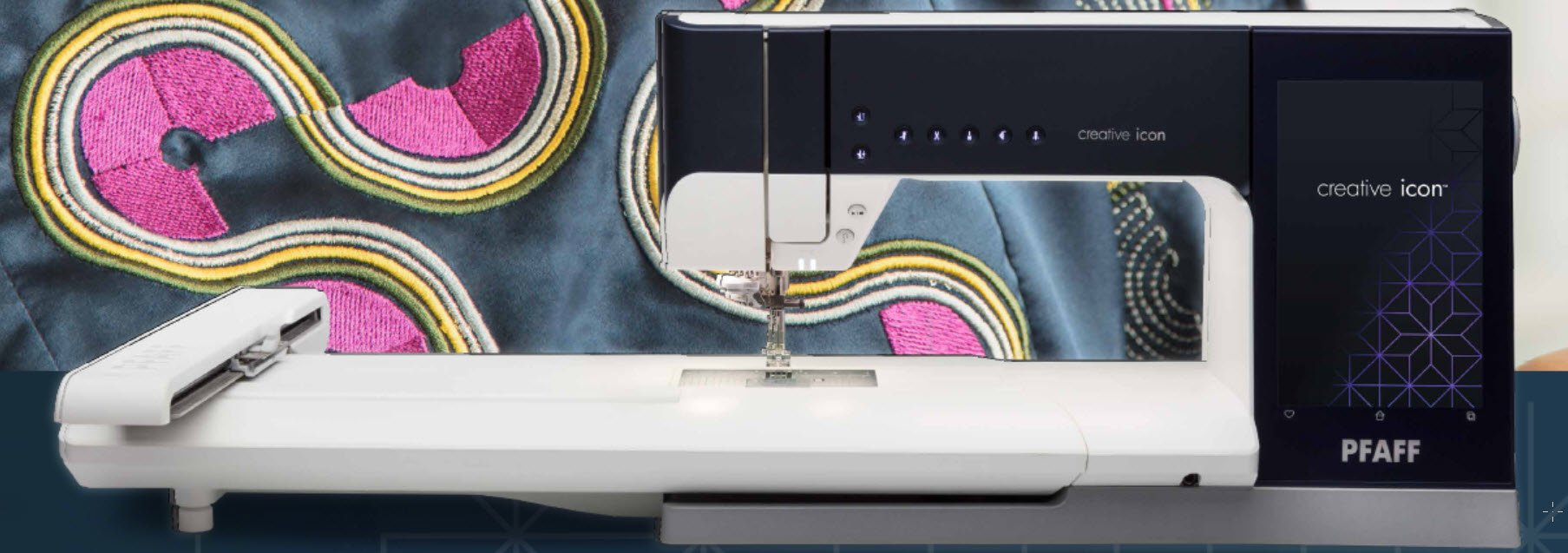 pfaff sewing machine dealer