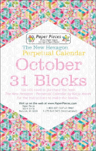 October Blocks - Paper Pieces
