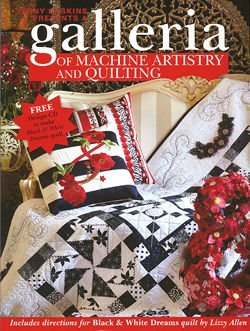Galleria of Machine Artistry and Quilting - (GMQ100)