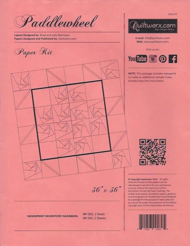Paddlewheel Foundation Papers - JNQ174P-WSAS