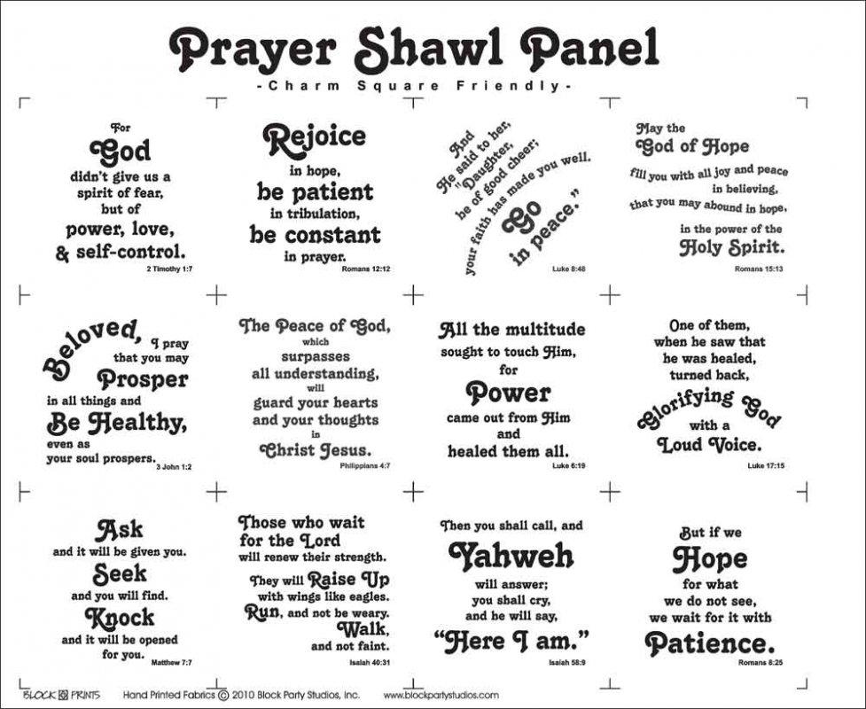 Prayer Shawl Quilt Fabric Panel