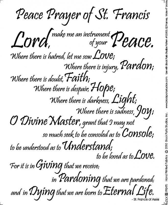 Peace Prayer of Saint Francis Quilt Fabric Panel