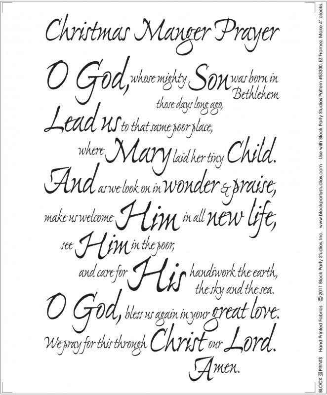 Christmas Manger Prayer Quilt Fabric Panel
