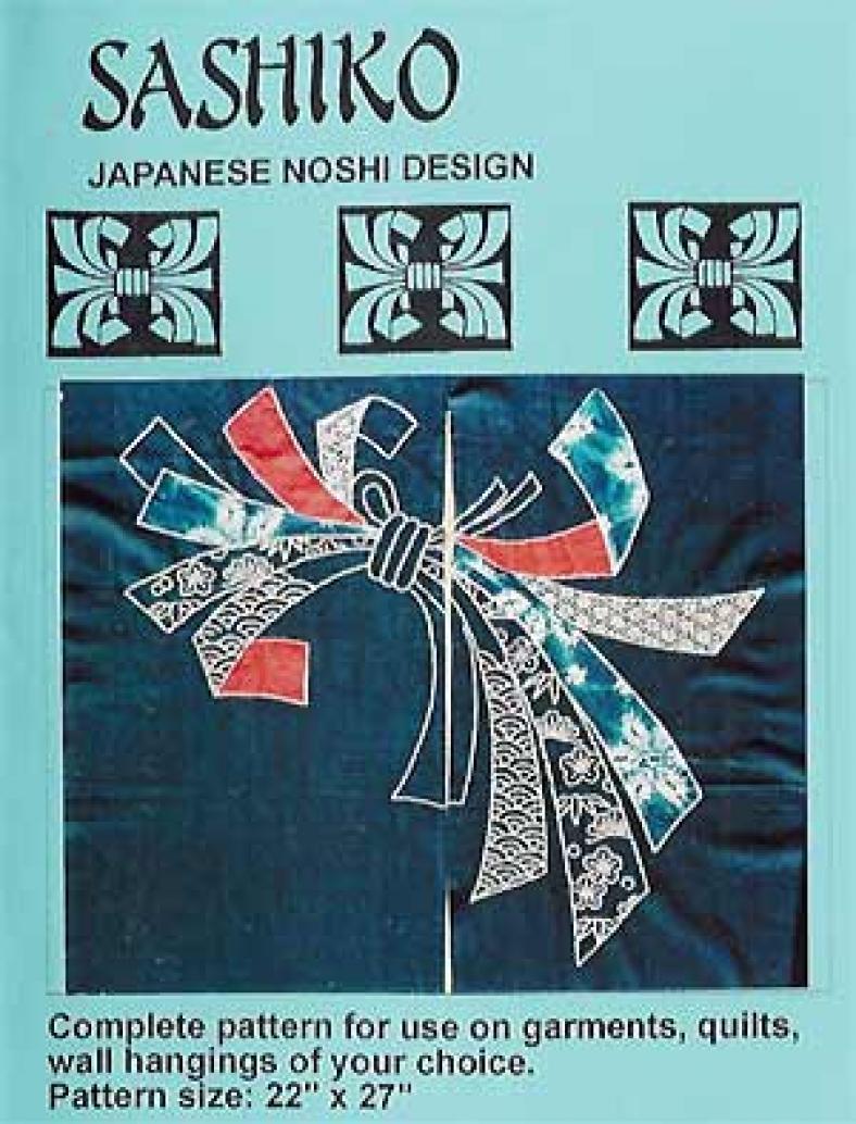 Noshi Design
