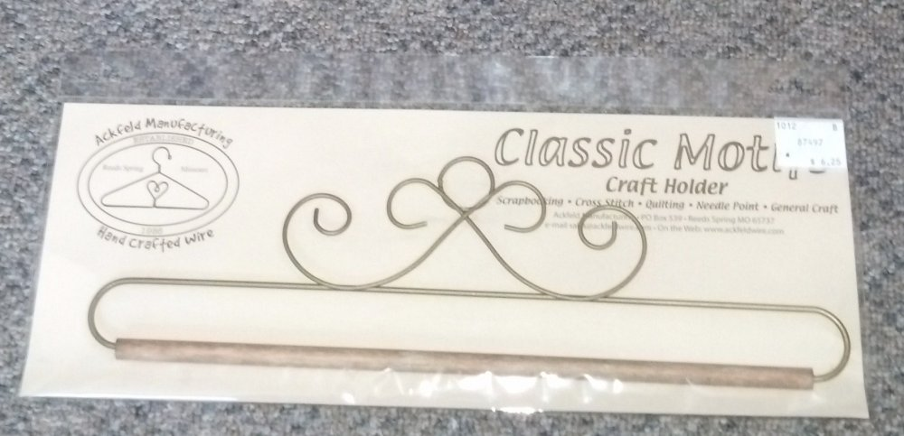 Hanger Classic Motif 12 inch French Curl Gold - 760214874971