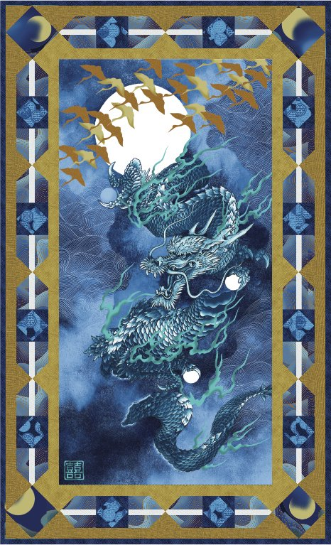 Dragon Dynasty Wall Quilt (Twilight Flight)
