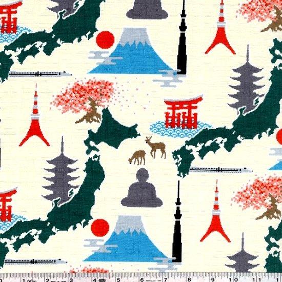 8-Bit Japan - Multi