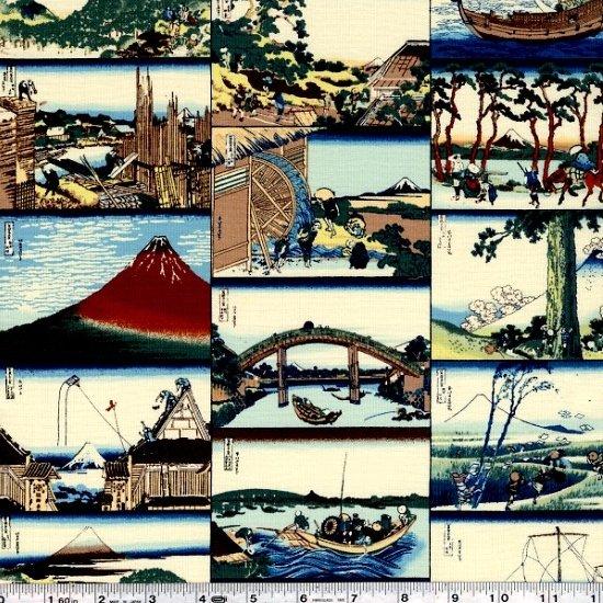 Hokusai - Vintage Japan