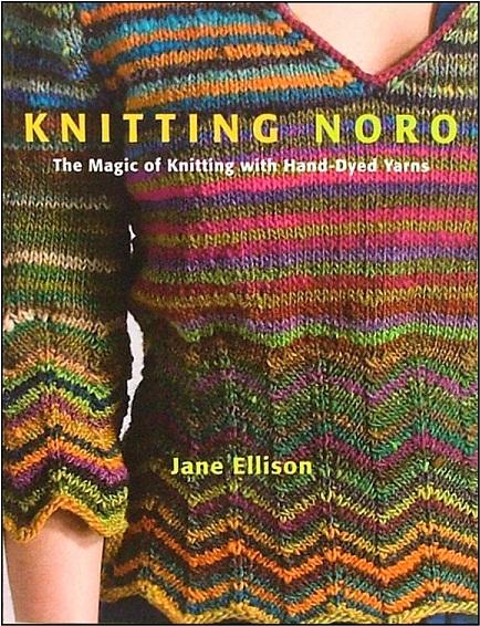 Knitting Noro Book