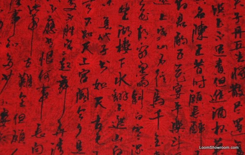 T70 Crimson Asian Oriental Character Japanese Caligraphy