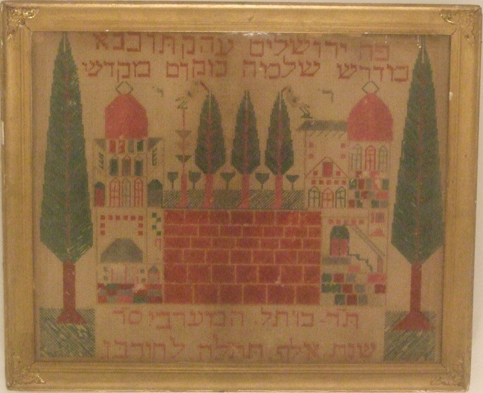 HEBREW WAILING WALL ANTIQUE NEEDLEWORK 1902
